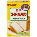 日清 スーパーカメリヤ ドライイースト ホームベーカリー用 (3g×10袋)