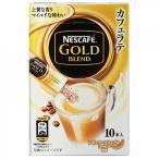 ネスカフェ ゴールドブレンド スティックコーヒー (6.6g×10本入)