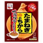 Yahoo!くすりのレデイハートショップ永谷園 たまねぎのちから サラサラたまねぎスープ 3袋入×10個