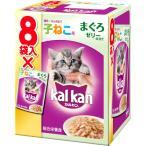 カルカンパウチ 子猫用まぐろ (70g×8パック)