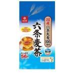 はくばく 国産 六条麦茶(56袋入)×10個※取り寄せ商品(注文確定後6-20日頂きます) 返品不可
