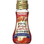 味の素 オリーブ&ガーリックレッドペパーフレーバーオイル 70g