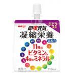 即攻元気ゼリー 凝縮栄養11種のビタミン&4種のミネラル 150g