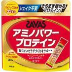 ザバス アミノパワープロテイン パイナップル風味 (4.2g×33本入)