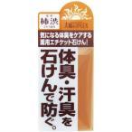 太陽のさちEX 薬用 柿渋エキス配合 エチケット石けん 120g