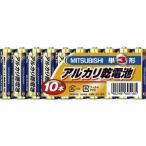 三菱アルカリ電池単3 10個パック