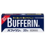 【第(2)類医薬品】バファリンA 20錠
