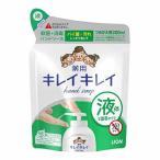【医薬部外品】ライオン キレイキレイ 薬用液体ハンドソープ 詰め替え用 200ml