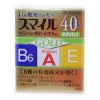【第2類医薬品】スマイル40EXゴールドマイルド 13ml