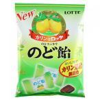 ロッテ のど飴(袋) 110g×10個