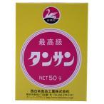 西日本 タンサン 50g