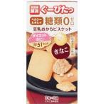 ぐーぴたっ 豆乳おからビスケット きなこ (3枚×3袋入)