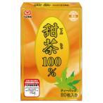 甜茶100% 約2g×30包
