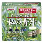 ヤクルト 元気な畑私の青汁 (4g×30袋)