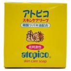 Yahoo!くすりのレデイハートショップアトピコ スキンケア ソープ 80g