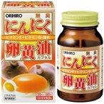 新無臭にんにく卵黄油カプセル 120粒※取り寄せ商品(注文確定後6-20日頂きます) 返品不可