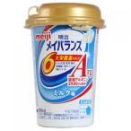 明治 メイバランス Arg ミニカップ ミルク味 125ml