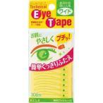 テクニカルアイテープ ワイド 60枚入(両目30回分)