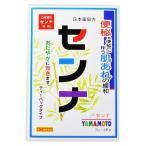 【第(2)類医薬品】山本漢方 センナ (3g×48包)