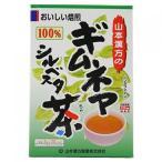 Yahoo!くすりのレデイハートショップギムネマ茶100% 3g×20バッグ
