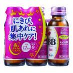 【第3類医薬品】チョコラBB ドリンクビット (50ml×3本)