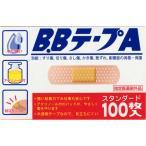B・BテープA 1-100枚