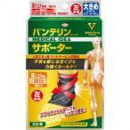 バンテリン 足くび専用 しっかり加圧 ブラック 左足用 Lサイズ 1枚入