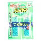 小林製薬 ブレスケア ミント 詰替え 100粒(50粒×2袋)