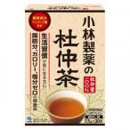小林製薬 杜仲茶(1.5g×30袋)