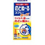 【第3類医薬品】のどぬーるスプレー キッズ イチゴ味 15ml