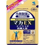 小林製薬 マカEX 60粒(約30日分)