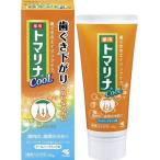 【医薬部外品】トマリナクール 90g