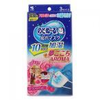のどぬーるぬれマスク +夢ごこちAROMA ローズアロマの香り  3セット