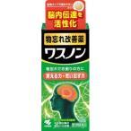 【第3類医薬品】ワスノン 168錠