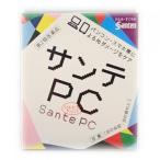 【第2類医薬品】サンテ PC 12ml
