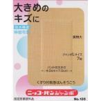 【医薬部外品】ニッコーバン No135 Lサイズ 7枚入り