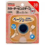 バトルウィン カラーテーピングテープ C38FB