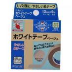 ニチバン ホワイトテープ ベージュ 12mmX9m