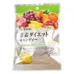 浅田飴 酵素ダイエットキャンディー 50g