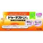 妊娠検査薬-商品画像