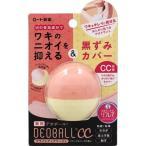 デオボールCC ブライトアップベージュ フローラルソープの香り 15g