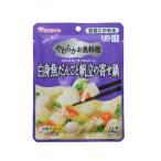和光堂 食事は楽し 白身魚だんごと帆立の寄せ鍋 100g (容易にかめる)