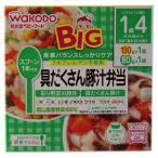 ビッグサイズの栄養マルシェ 具だくさん豚汁弁当 1