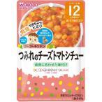 くすりのレデイハートショップで買える「和光堂 グーグーキッチン つみれのチーズトマトシチュー 12か月頃から 80g」の画像です。価格は96円になります。