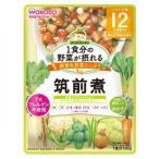 和光堂 WAKODO 1食分の野菜が摂れるグーグーキッチ