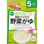 和光堂 手作り応援 国産コシヒカリの野菜がゆ (5.0g×10)