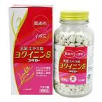 【第3類医薬品】ヨクイニンS コタロー 720錠