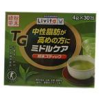 【特定保健用食品】ミドルケア 粉末スティック (4g×30包)