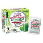【特定保健用食品】コレスケア キトサン青汁 30包