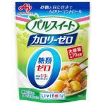 味の素 パルスイート カロリーゼロ 顆粒タイプ 170g